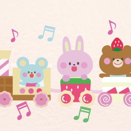 みんな大好きお菓子の汽車ぽっぽ