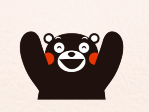 くまモン バンザイ【許諾番号 取得済】