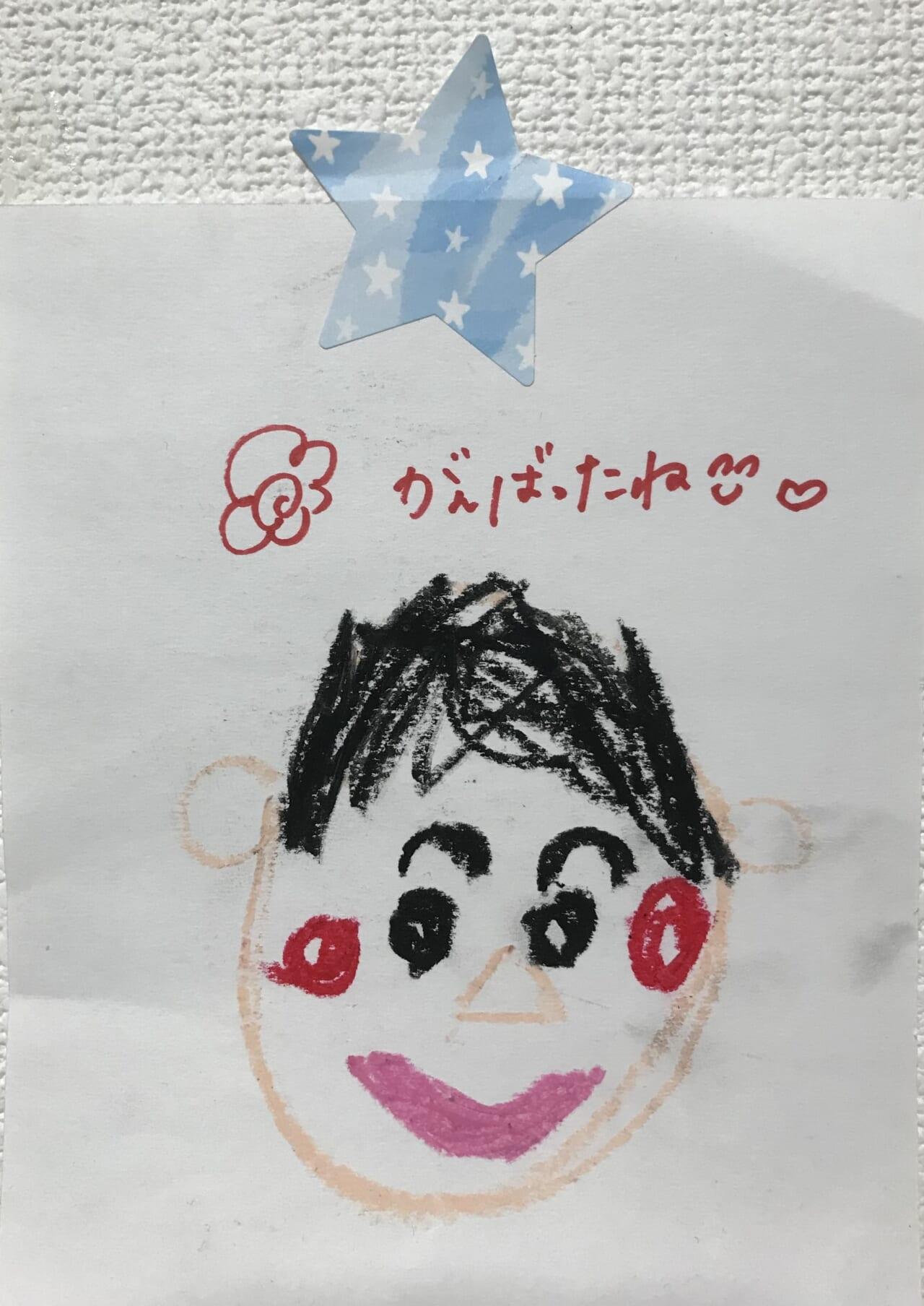 #4歳 自画像2