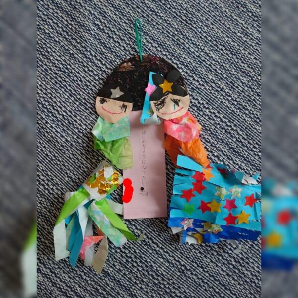 #4歳 織姫と彦